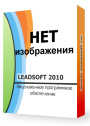 POS-компьютер АТОЛ Windows7, POSReady 7